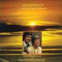 Terry and Kaye CD